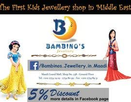 #13 cho Design a Logo for Kids Jewellery bởi omurteza