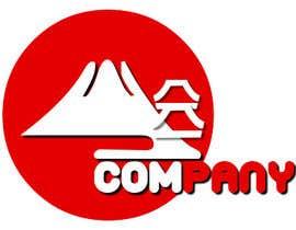 #13 for Company logo - japan based company -- 1 by kike3065