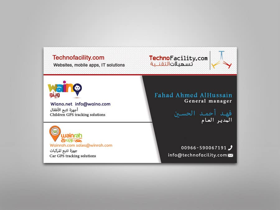 Arabic business cards templates 28 images entry 54 by arabic business cards templates by arabic business cards image collections business card colourmoves