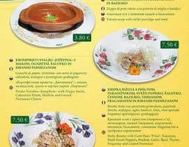 Nro 8 kilpailuun Summer restaurant offer 2016 käyttäjältä lukzzzz
