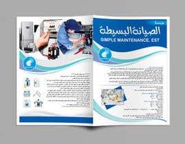 Nro 10 kilpailuun design a brochure for electricity and plumbing small business käyttäjältä artanddesign454