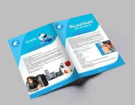 Nro 25 kilpailuun design a brochure for electricity and plumbing small business käyttäjältä sub2016