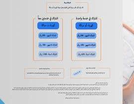 Nro 12 kilpailuun design a brochure for electricity and plumbing small business käyttäjältä bousbihadam