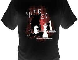 nº 11 pour Chess-Based T-Shirt Design par bacujkov