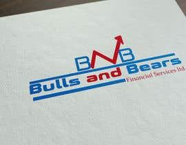 Nro 30 kilpailuun Design a Logo käyttäjältä TrezaCh2010
