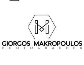 MstFarjana54 tarafından Design a Logo için no 26