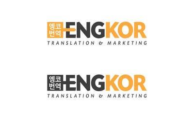 Nadasol tarafından Logo design for a translation and marketing business için no 20