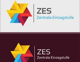 ekenway tarafından company logo design için no 41