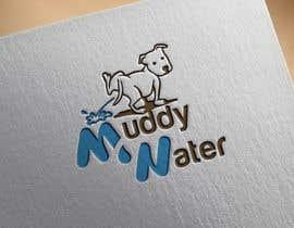 mdpialsayeed tarafından Design a Logo/Label için no 35