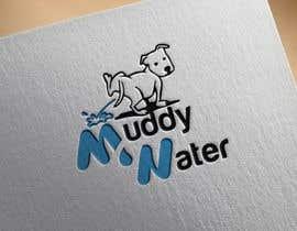 Nro 36 kilpailuun Design a Logo/Label käyttäjältä mdpialsayeed