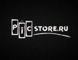 #43 для Разработка логотипа(LOGO) для интернет-магазина картин PIC-STORE.RU от drecreative