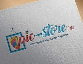 Nro 37 kilpailuun Разработка логотипа(LOGO) для интернет-магазина картин PIC-STORE.RU käyttäjältä grumezaeugen