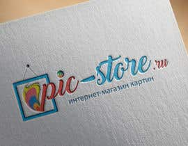 #37 для Разработка логотипа(LOGO) для интернет-магазина картин PIC-STORE.RU от grumezaeugen