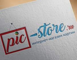 Nro 60 kilpailuun Разработка логотипа(LOGO) для интернет-магазина картин PIC-STORE.RU käyttäjältä grumezaeugen