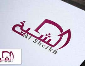 infosouhayl tarafından Re-Design a Logo için no 37