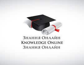 #44 for Logo for online education by grok13