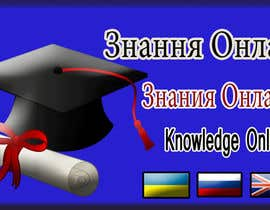 #13 para Logo for online education por laila82