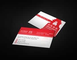 Nro 31 kilpailuun Design our new business cards käyttäjältä SujanModak