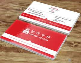 Nro 15 kilpailuun Design our new business cards käyttäjältä babugmunna
