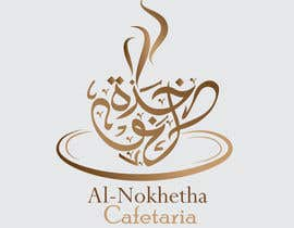 #40 untuk Design a Logo oleh medineart