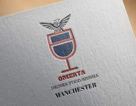 Nro 33 kilpailuun Design a Logo for a night club in manchester käyttäjältä technologykites