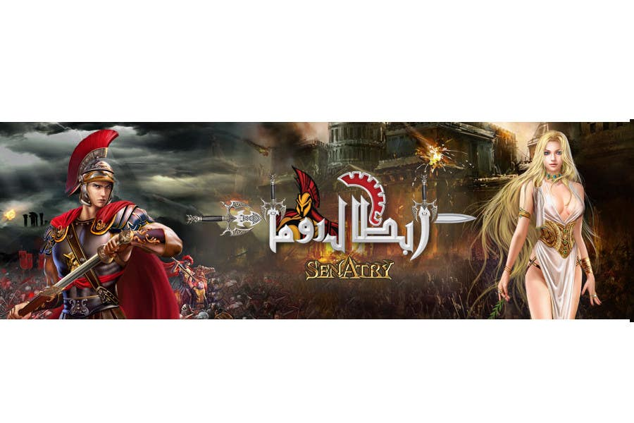 Proposition n°                                        60                                      du concours                                         Logo Design for Online RTS Game Logo ( Logo will be Arabic )