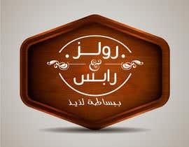muruganandham91 tarafından Design a Logo for Sandwich Shop için no 10
