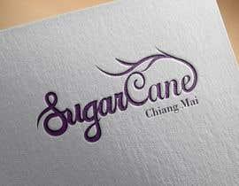 rayhananimator tarafından Design a Logo  -  SugarCane için no 8