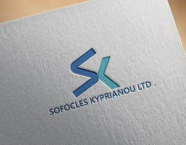 mehedi580 tarafından Design a Logo SK 1 için no 6
