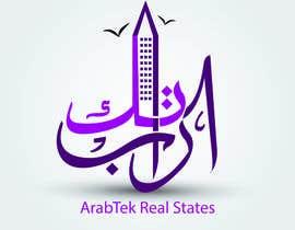 medineart tarafından Design a Logo için no 31
