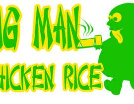 nº 4 pour Design a Logo for BIG MAN CHICKEN RICE par IkeiLLu