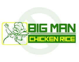 nº 9 pour Design a Logo for BIG MAN CHICKEN RICE par samhalesolutions