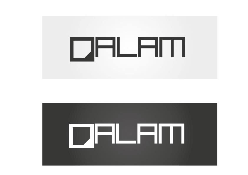 #200 for Logo Design for qalam by eliseanne