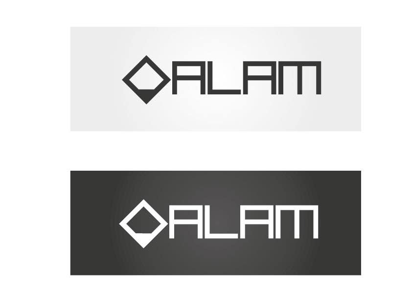 #43 for Logo Design for qalam by eliseanne