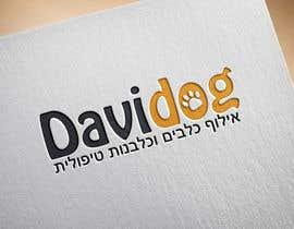 kavadelo tarafından Design a Logo 1 için no 58