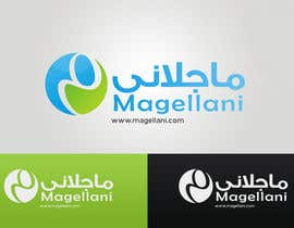 #61 para Design a Logo for Magellani (Arab required) por ahmedzaghloul89