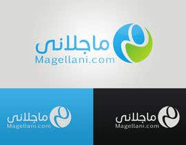 #71 para Design a Logo for Magellani (Arab required) por ahmedzaghloul89