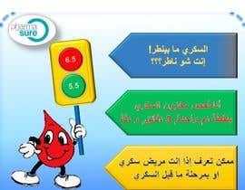 majidfahim tarafından Design a Banner and A3 poster in ARABIC için no 7
