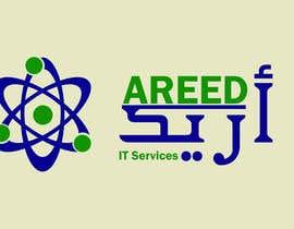 aishaelsayed95 tarafından Design a Logo with English and Arabic için no 36