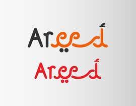 Mahmouds13 tarafından Design a Logo with English and Arabic için no 24