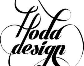 Nro 21 kilpailuun I need a new logo for my jewellery brand käyttäjältä Theonlyrubbish