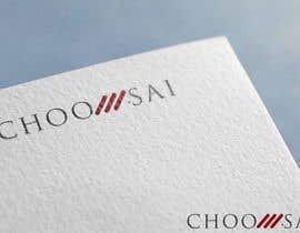 JaizMaya tarafından Design a Logo - 8/2/2016 için no 85
