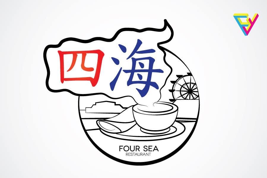 Bài tham dự cuộc thi #                                        26                                      cho                                         Logo Design for Four Sea Restaurant