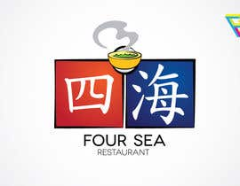 #42 cho Logo Design for Four Sea Restaurant bởi Ferrignoadv