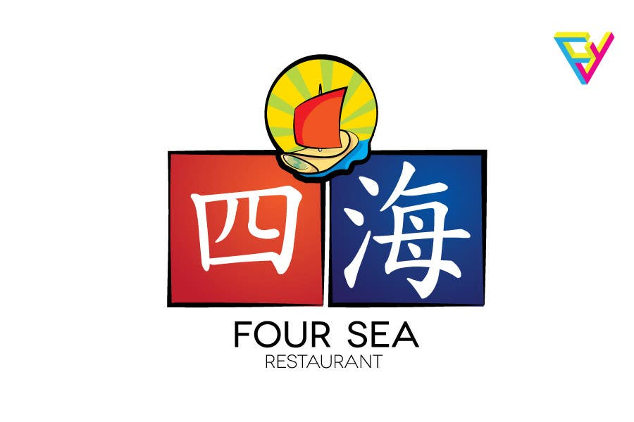 Contest Entry #                                        43                                      for                                         Logo Design for Four Sea Restaurant