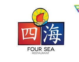 #43 cho Logo Design for Four Sea Restaurant bởi Ferrignoadv