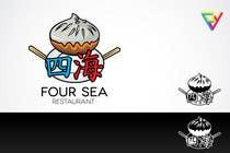 Graphic Design Contest Entry #12 for Logo Design for Four Sea Restaurant