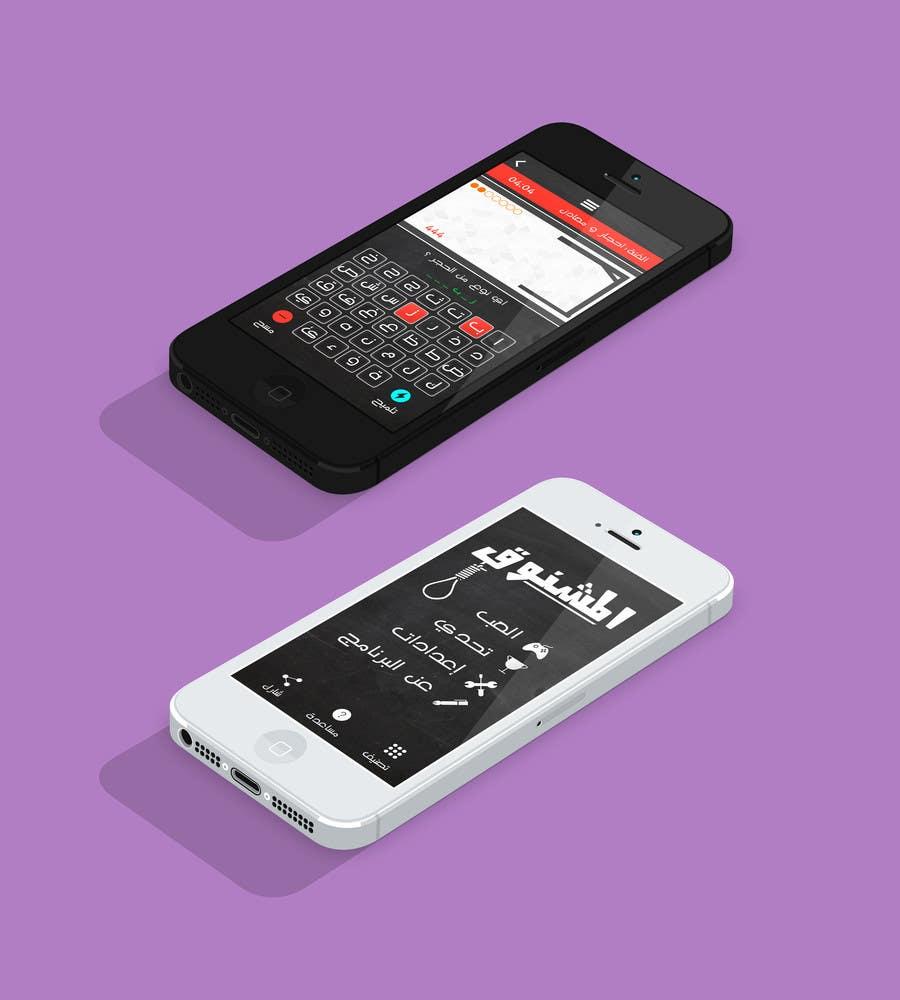 #23 for Design iPhone/iPad Hangman App Arabic Version by AliBenabbes