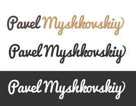DJMK tarafından Personal name logo için no 1