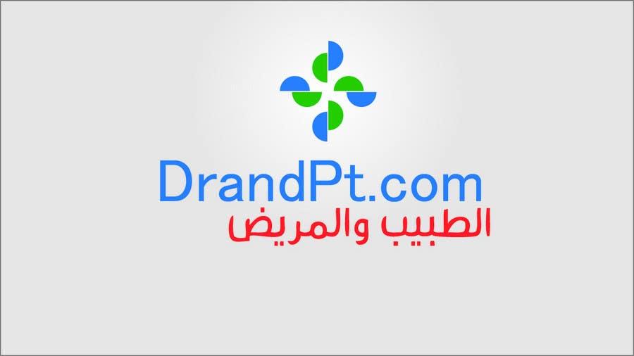 Inscrição nº                                         35                                      do Concurso para                                         Logo Design for DrandPt.com